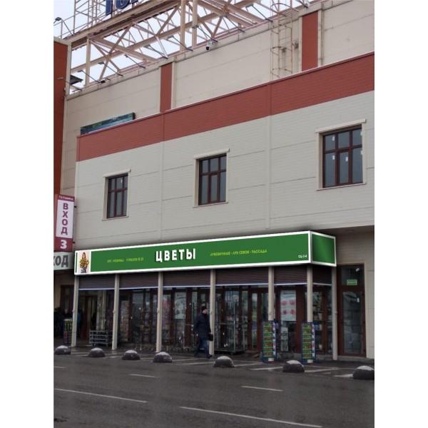 Location store